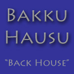 Bakku Huasu acommodations at Barnet Tradepost Wellness Center, Barnet, VT